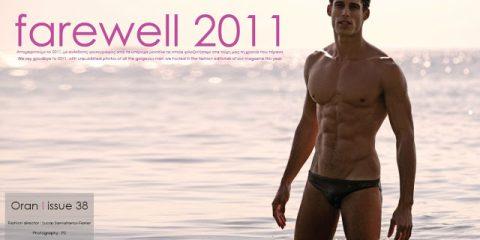 Antivirus-gay-male-models-01