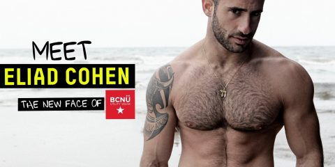 Eliad-Cohen-BCNU-Pedro-Virgil-00