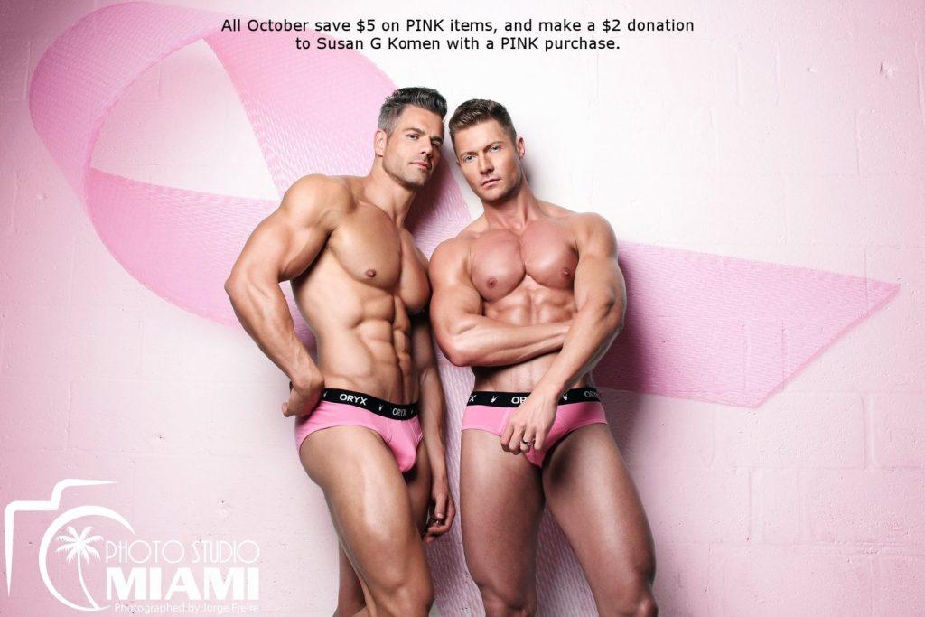 oryx-underwear-pink