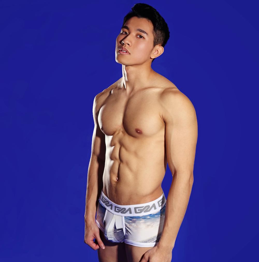 Garcon Model underwear - Skyline